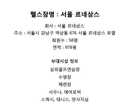 서울 르네상스 요약.jpg